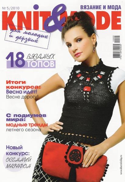 CWER.ru