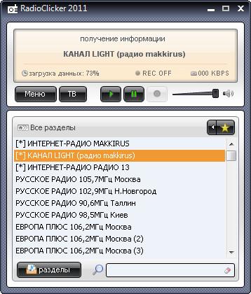 RadioClicker 2011 v8.0.5.0