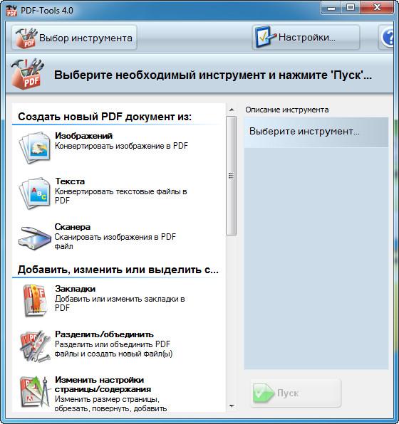 PDF-Tools 4.0 Build 197