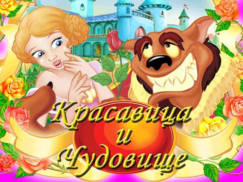 http://www.cwer.ru/media/files/u1675479/bb_box.jpg