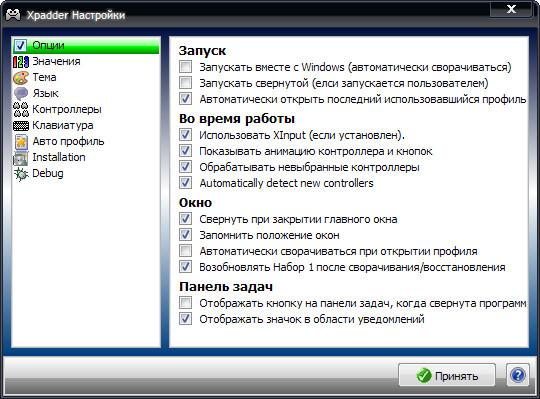 http://www.cwer.ru/media/files/u1799329/01/2011-02-15_195509.jpg