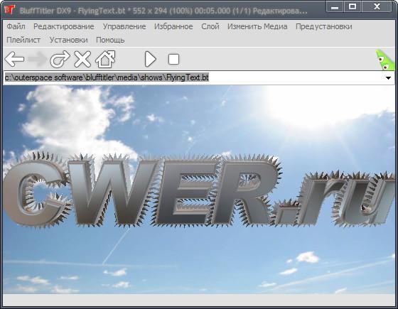 BluffTitler DX9 iTV 8.3.1.0
