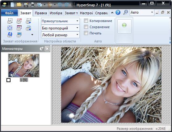 HyperSnap 7.05.01 + Rus