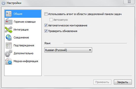Daemon Tools Lite Filehippo