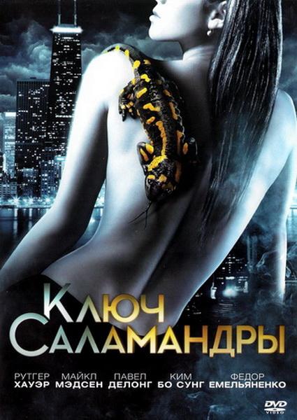 http://www.cwer.ru/media/files/u21773/11/Kl.jpg