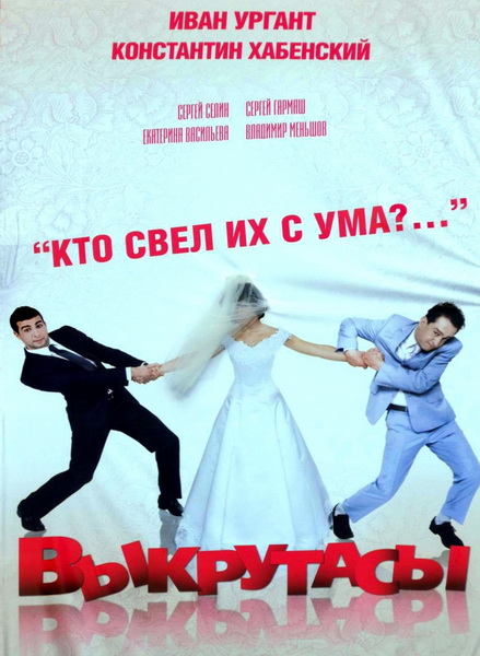 http://www.cwer.ru/media/files/u21773/11/VVV.jpg