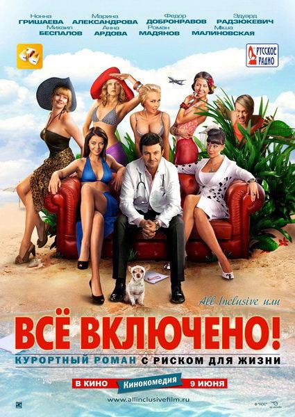 http://www.cwer.ru/media/files/u21773/12/All.jpg