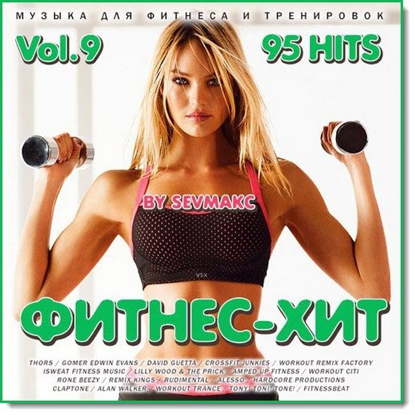 Fitness-Hit.Vol.9