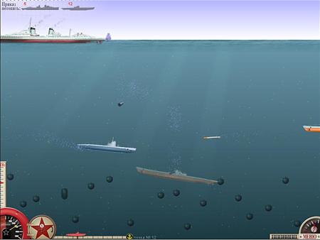 Лодка. Боевой поход 3