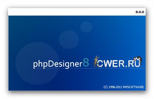 Portable phpDesigner 8.0.0.145