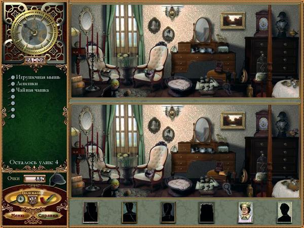 Шерлок Холмс. Неизвестные истории (2009)