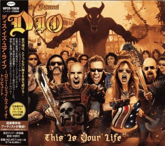 Ronnie James Dio. This Is Your Life: Japanese Edition (2014)