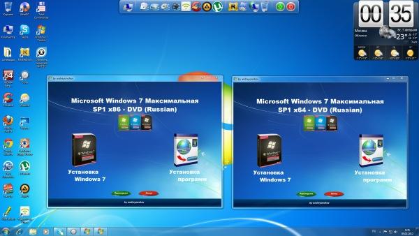 Windows 7 Максимальная Патч