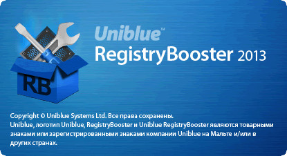 Uniblue RegistryBooster 2013 v6.1.0.9 Retail