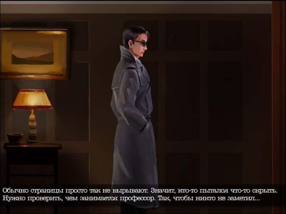 скриншот к игре Проклятый отель 2: Паутина лжи