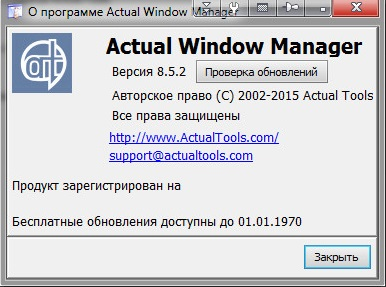 Actual Window Manager 8.5.2