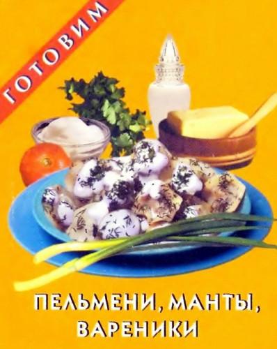 максим сырников настоящая русская еда скачать