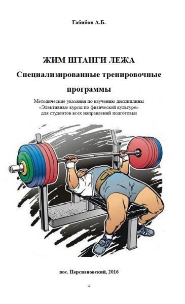 Лучший фитнес браслет для измерения давления