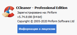 CCleaner Professional Plus 5.74.0.1