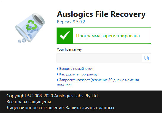 Auslogics File Recovery Professional 9.5.0.2