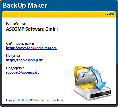 BackUp Maker Professional Edition 7.406