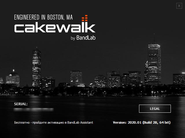 BandLab Cakewalk 26.01.0.28 + Studio Instruments Suite