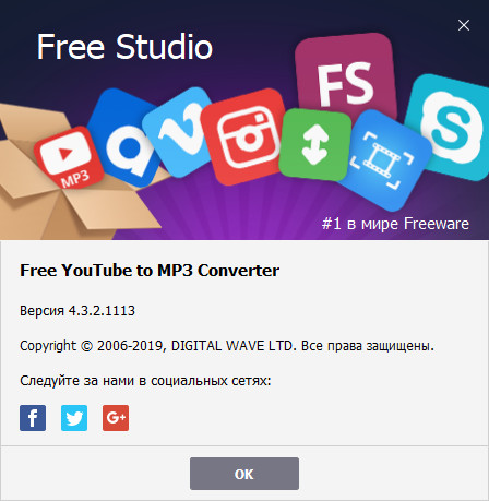 Free YouTube To MP3 Converter 4.3.2.1113 Premium