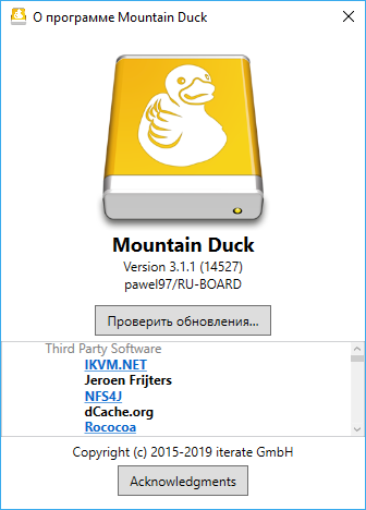 Mountain Duck 3.1.1 Build 14527