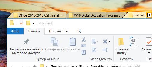 TidyTabs Pro 1.12.0