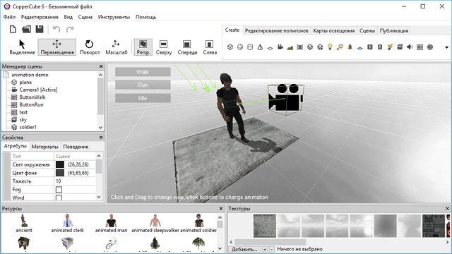 Ambiera CopperCube Professional 6.3