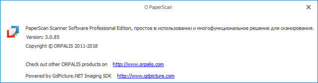 ORPALIS PaperScan Professional 3.0.85