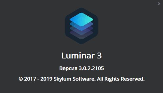 Luminar 3.0.2.2105