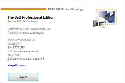 The Bat! Professional 8.8.0