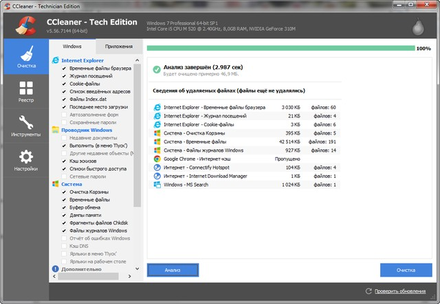 CCleaner Professional / Business / Technician 5.56.7144