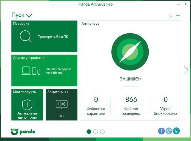 Panda Antivirus Pro 17.0.2
