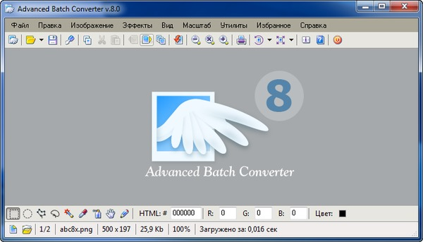 Advanced Batch Converter 8.0