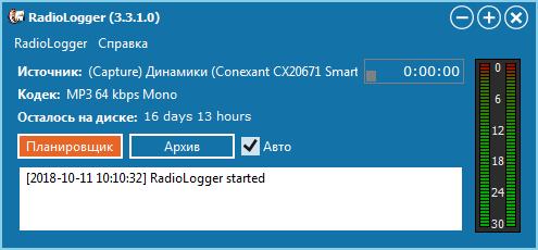 RadioLogger 3.3.1.0