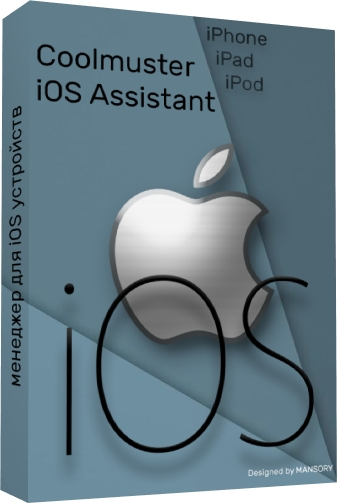 Coolmuster iOS Assistant 2.0.134 + Portable