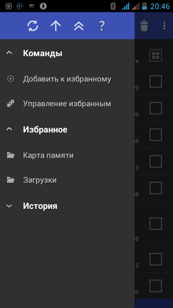 RAR for Android1