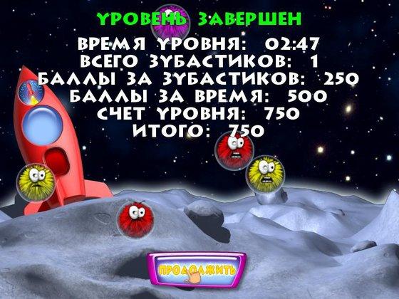 Космо-зубастики (2012)