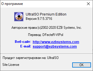 UltraISO Premium Edition 9.7.5.3716