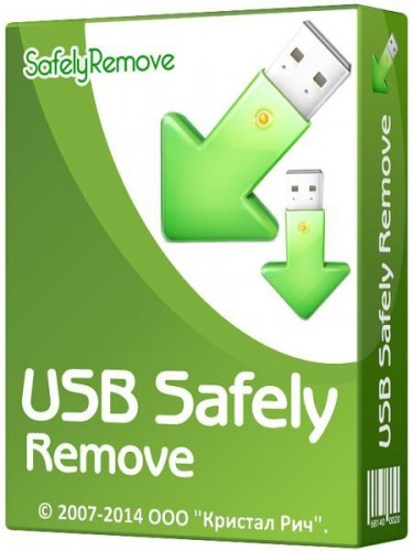 USB Safely Remove 5.3.5.1228 Final