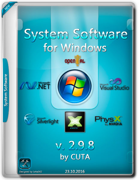 System Software for Windows v.2.9.8