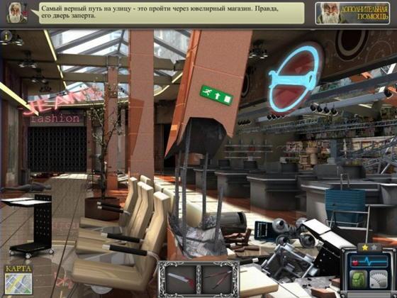 Escape the Museum 2 FINAL