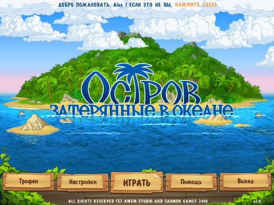 картинка к игре Остров. Затерянные в океане