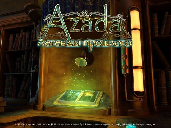 картинка к игре Azada. Легенды прошлого