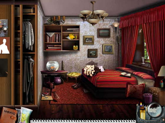 картинка к игре Брачное чтиво