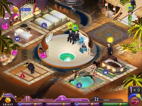 картинка к игре Курорт Рэйчел