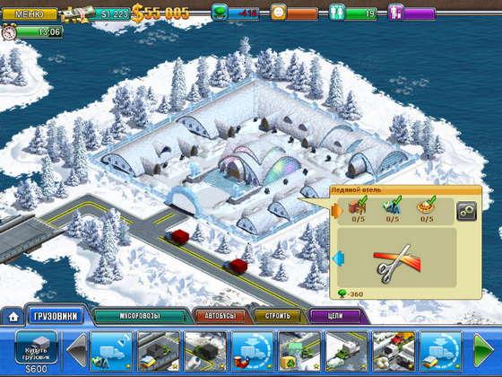 картинка к игре Виртуальный город 2. Райский курорт