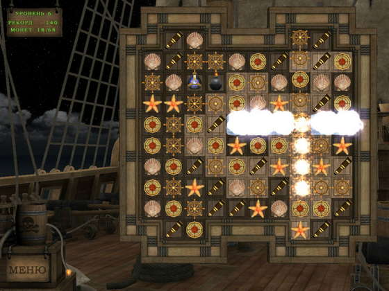 скриншот игры Летучий Голландец. В плену у призраков